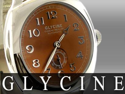 Glycine: Uma história de superação de quase 90 anos
